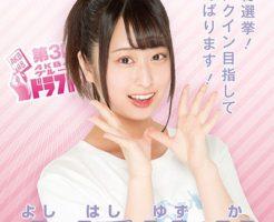 「AKB48」の記事一覧